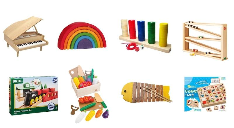 木のおもちゃのおすすめ人気ランキング42選|電車、ままごとなど知育玩具を年齢別に!出産祝い、1歳~3歳の誕生日プレゼントにぴったりの商品は?