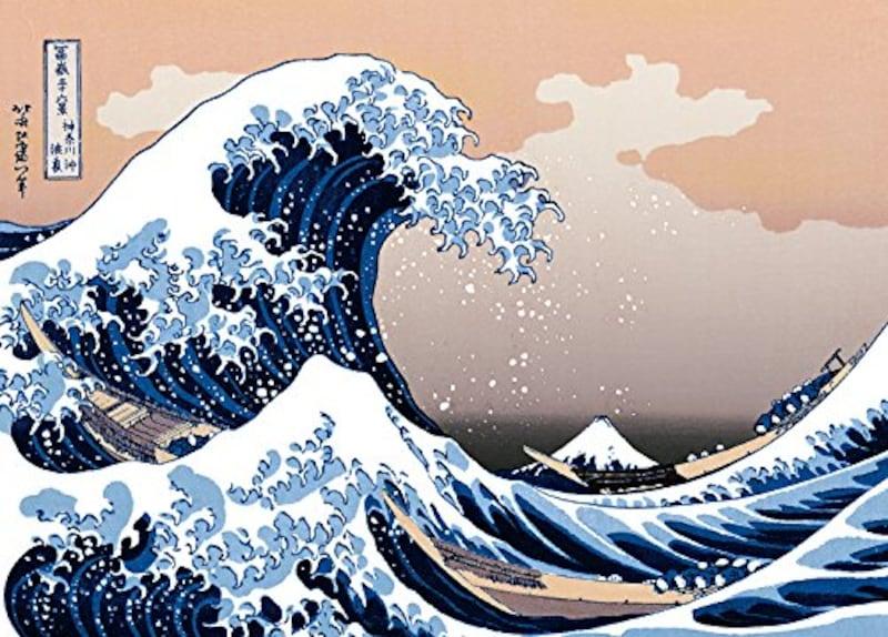 株式会社エポック社,2000ピース ジグソーパズル   パズルの超達人EX 神奈川沖浪裏<冨嶽三十六景> スーパースモールピース(38x53cm),54-005