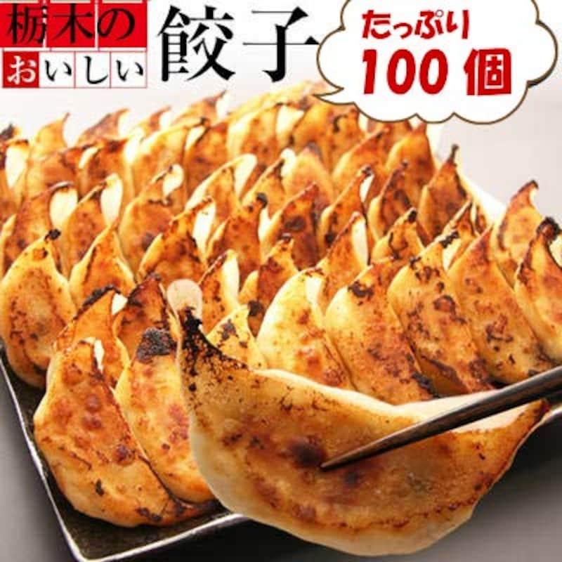 大和フーズ,おいしい餃子