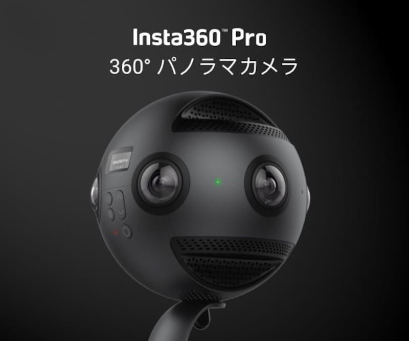 Insta360,Insta360 Pro