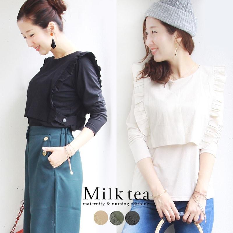 Milk Tea,授乳服 リネン&コットンフリルカットソー