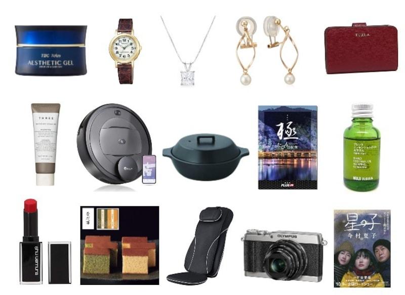 70代の母への誕生日プレゼントおすすめ人気ランキング69選|おしゃれなバッグや化粧品を紹介!