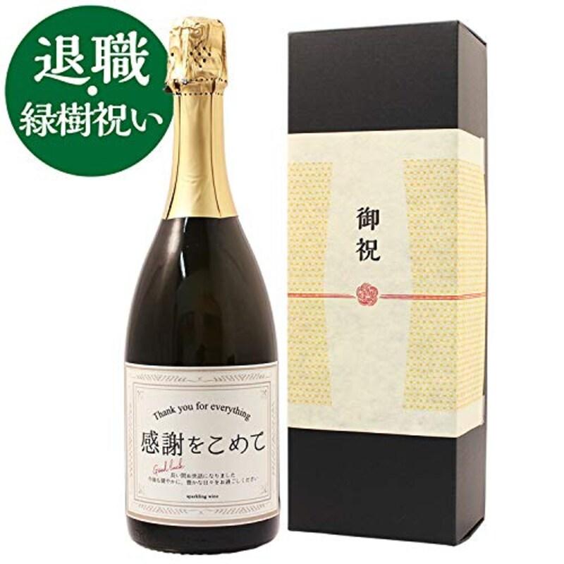 越乃幻の酒 , 退職・緑樹(66歳)に贈る、退職祝い酒