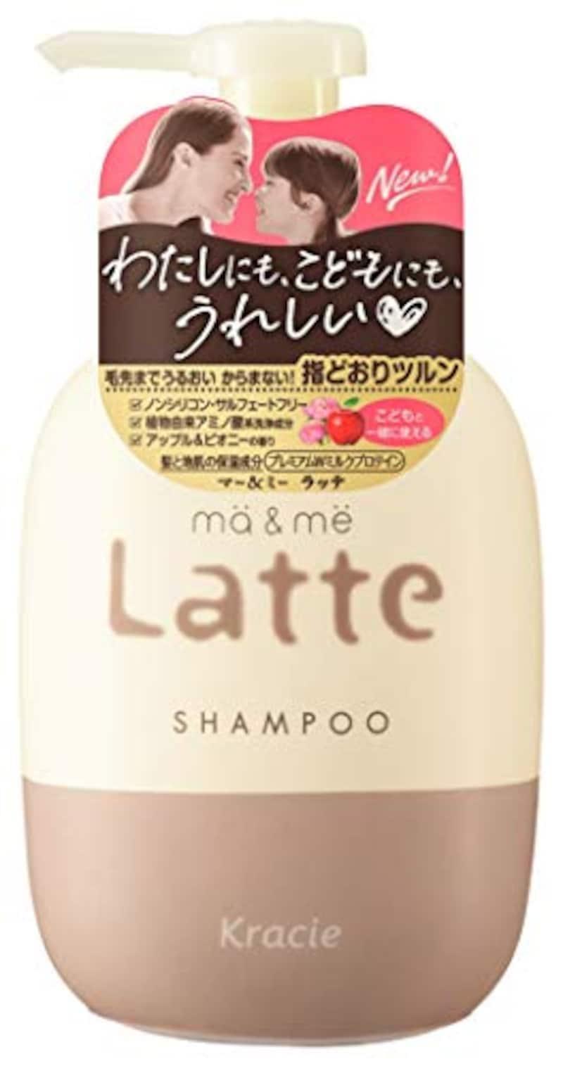 マー&ミー,Latte(ラッテ)シャンプーポンプ490mL