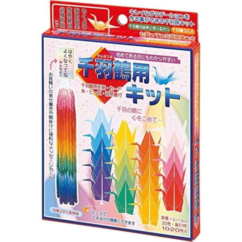 トーヨー,千羽鶴用キット,103400