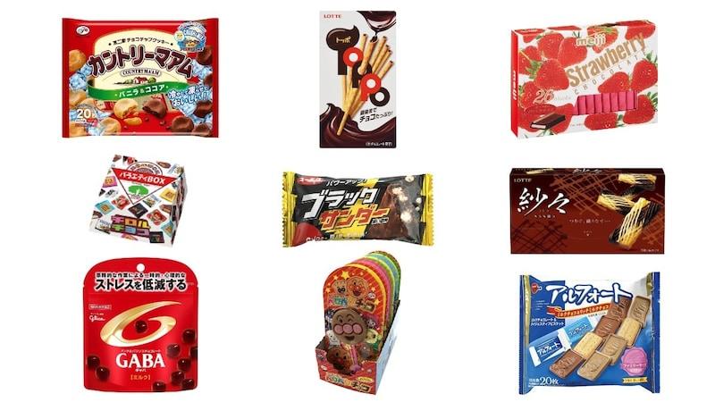 【2021年版】市販チョコレートお菓子おすすめ人気ランキング30選 スーパーで買える安いチョコから生チョコまで!