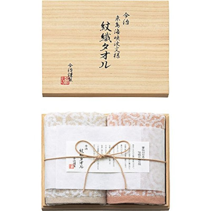 Imabari-towel(今治タオル),今治タオル 紋織 フェイスタオル2枚セット
