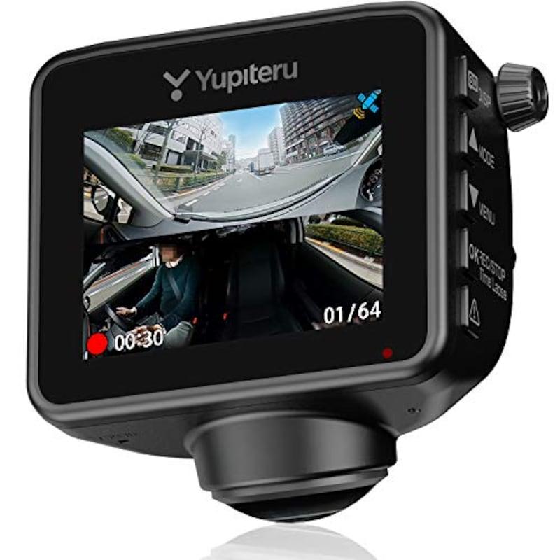 YUPITERU(ユピテル),360度ドライブレコーダー 夜間対応, Q-20P