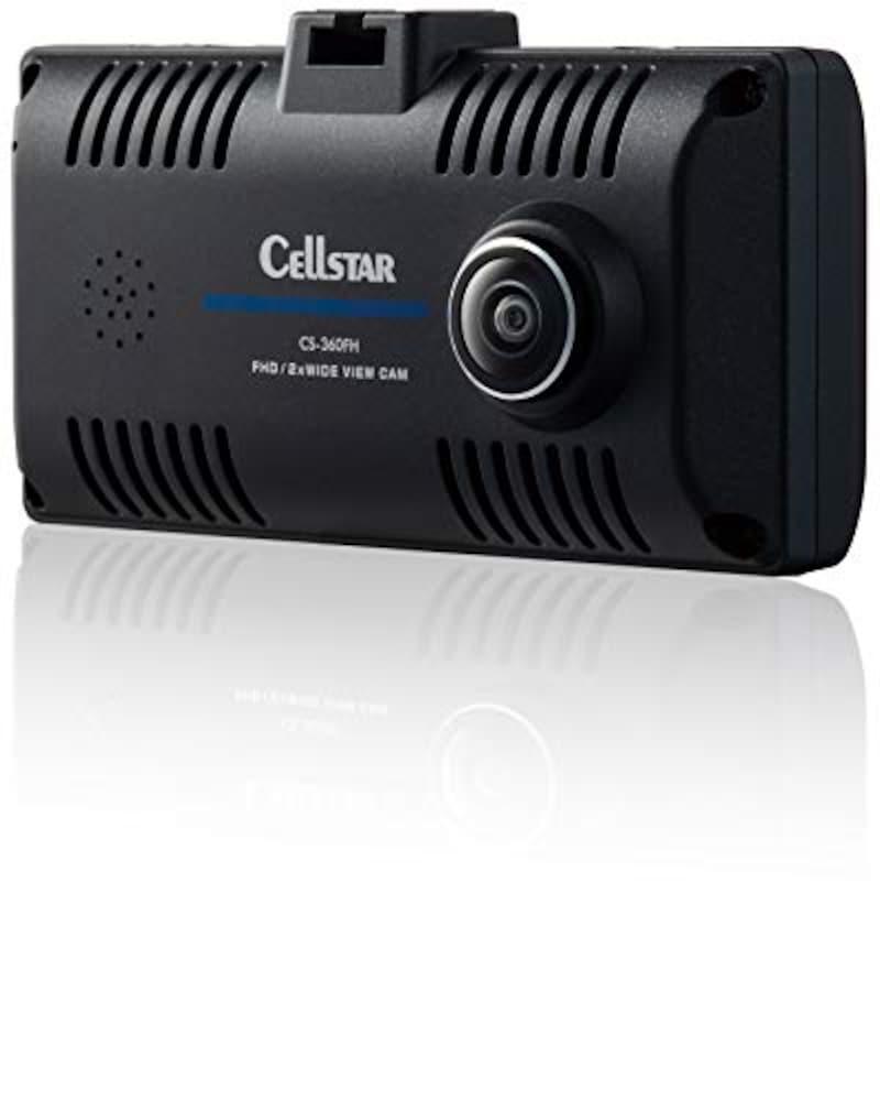 CELLSTAR(セルスター),360度ドライブレコーダー STARVIS搭載,CS-360FH