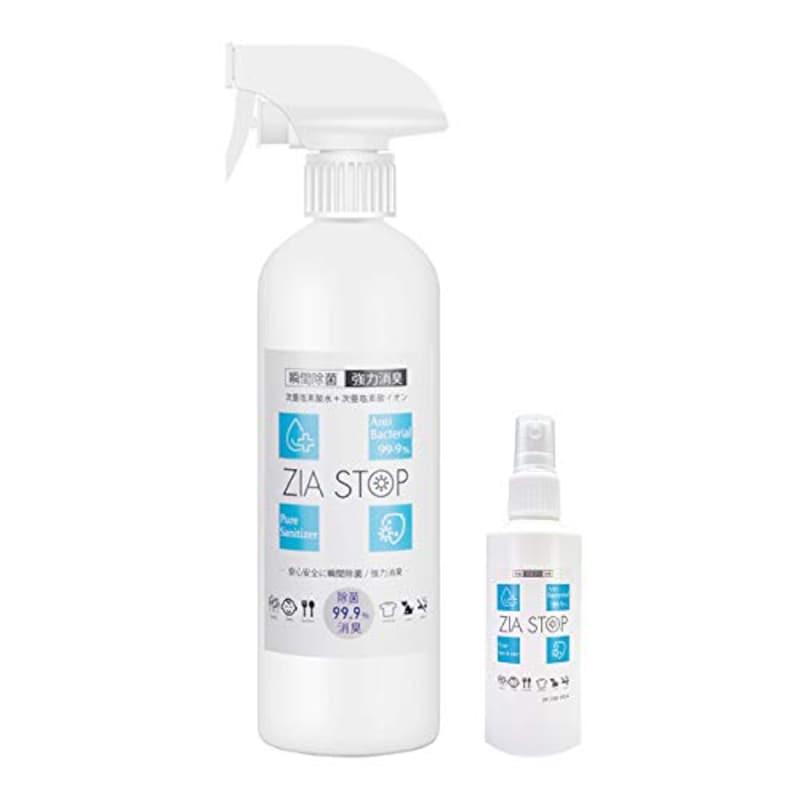 ZIASTOP (ジアストップ), 次亜塩素酸水スプレーボトル・携帯用ボトルセット