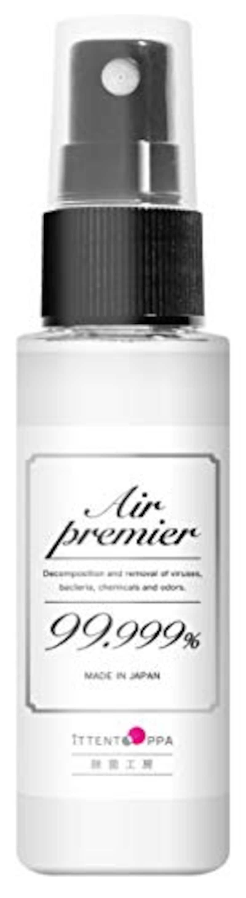 除菌工房,AIR PREMIER(エアプレミア)携帯用