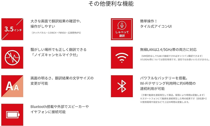 TAKUMI JAPAN,KAZUNA eTalk 5+ グローバル通信SIM同梱版 自動翻訳機,TKMT1809B1BK_2YSIM