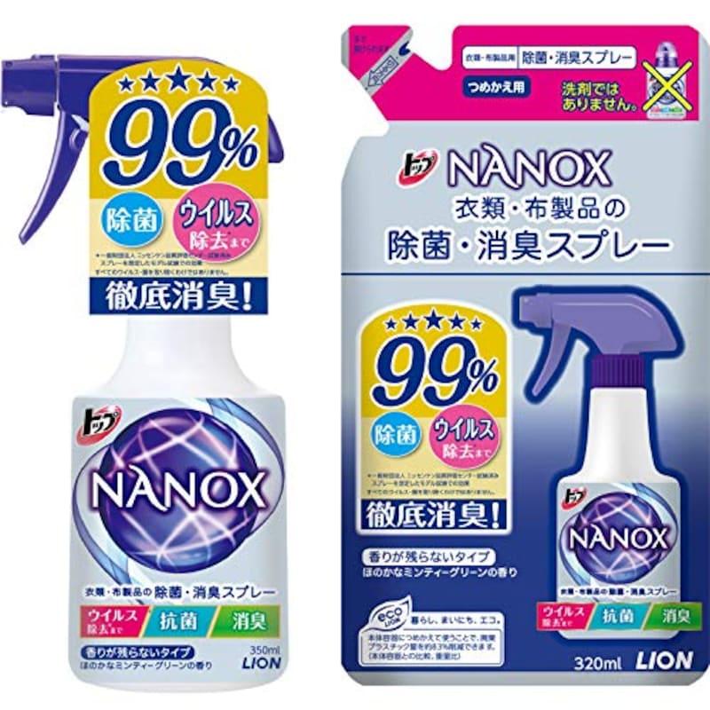 LION(ライオン),トップNANOX(ナノックス)除菌消臭スプレー