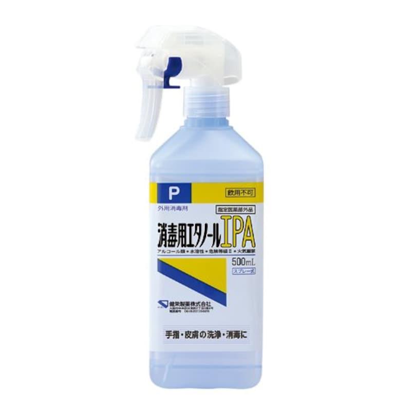 健栄製薬,消毒用エタノールIPA
