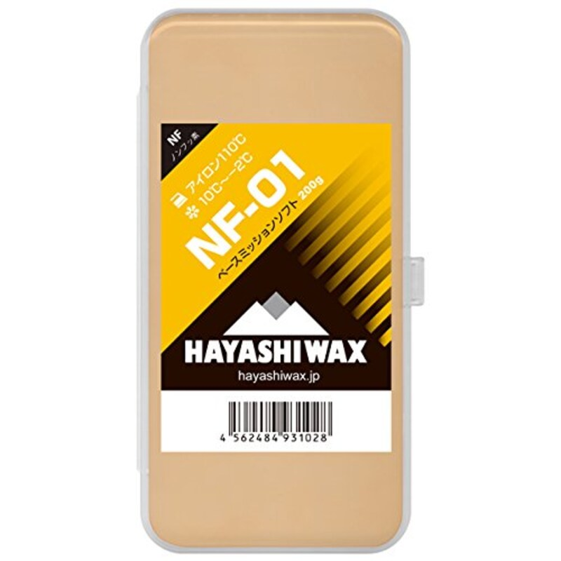 ハヤシワックス(HAYASHIWAX),ハヤシワックス