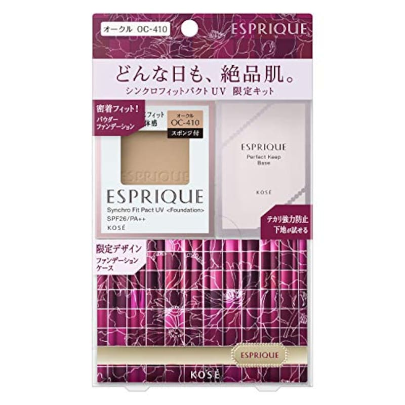 ESPRIQUE(エスプリーク),シンクロフィットパクト UV 限定キット