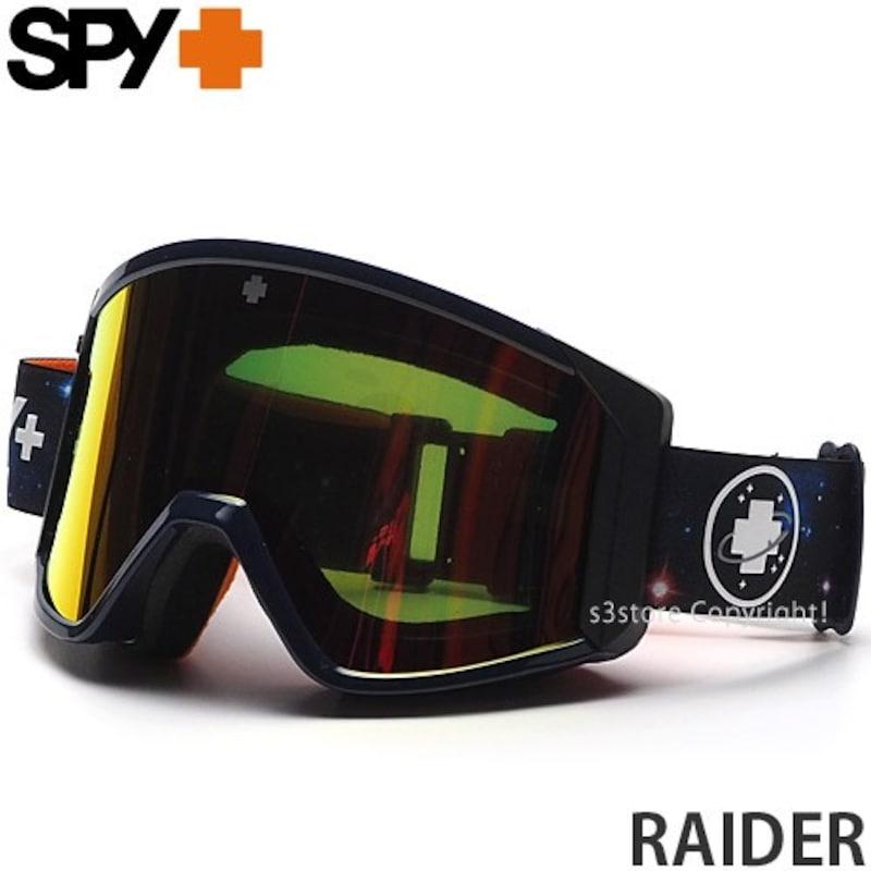 SPY,21model SPY RAIDER