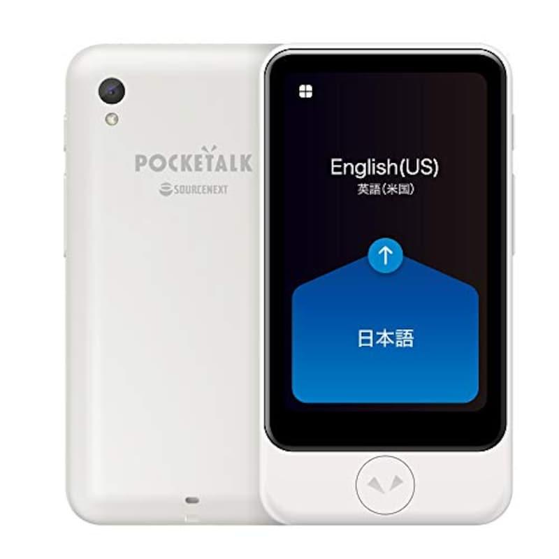 POCKETALK ( ポケトーク ), ポケトーク S Plus