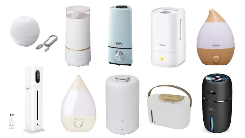 超音波加湿器のおすすめランキング23選|次亜塩素酸水やアロマ対応が人気!仕組みや手入れ・掃除方法も紹介