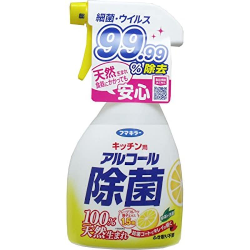 フマキラー,キッチン用アルコール除菌スプレー3個セット