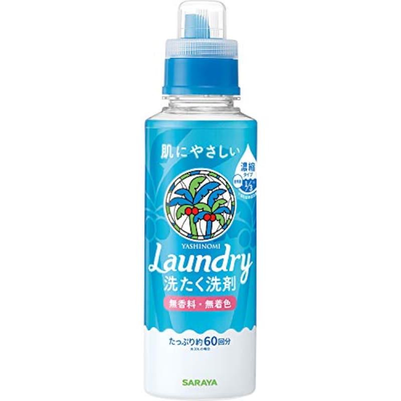 サラヤ,ヤシノミ 洗たく洗剤 濃縮タイプ