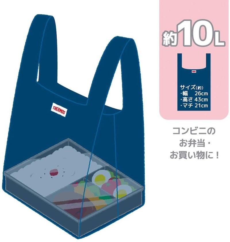 THERMOS(サーモス),ポケットバッグ,REX-010