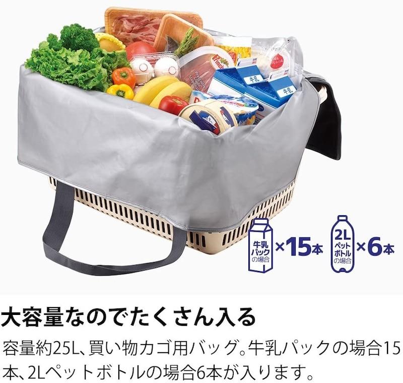 THERMOS(サーモス),保冷カゴ用バッグ,REJ-025