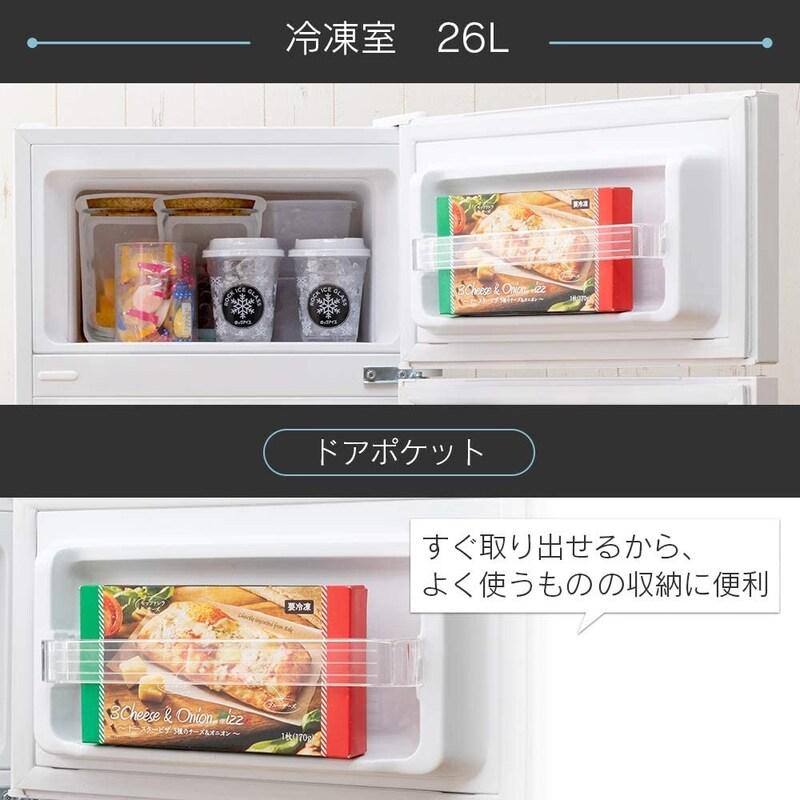 IRIS PLAZA(アイリスプラザ),2ドア冷蔵庫 87L,PRC-B092D-W