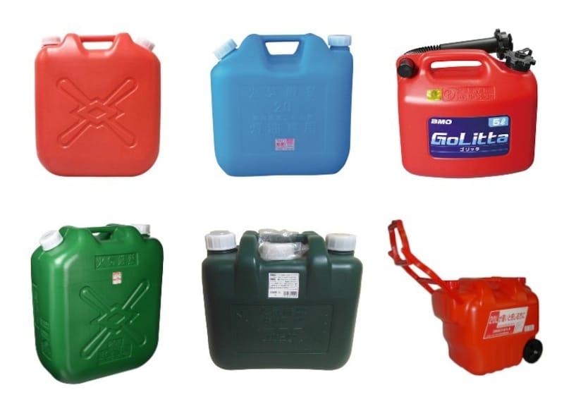 灯油ポリタンクおすすめランキング11選|おしゃれな色のものも!サイズで選ぼう!