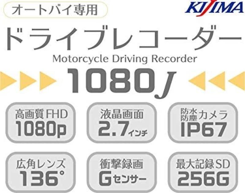 キジマ(KIJIMA),2020年版 ドライブレコーダー 1080J デュアルカメラ,Z9-30-005