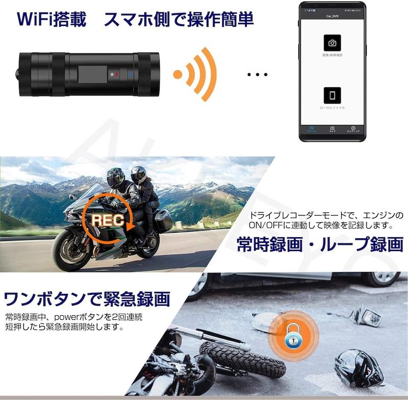 AKEEYO,2020年版 スマホ連携ドライブレコーダー,AKY-610L