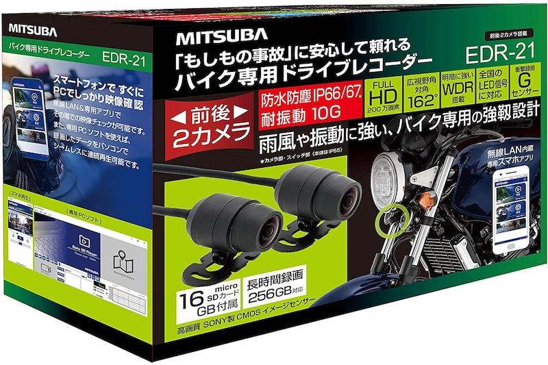 ミツバサンコーワ,バイク専用ドライブレコーダー 前後2カメラ 日本製,EDR-21