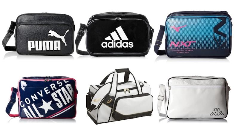 エナメルバッグのおすすめ23選|アディダス・プーマ・ミズノなどの人気メーカーを紹介!スポーツバッグも併せてチェック