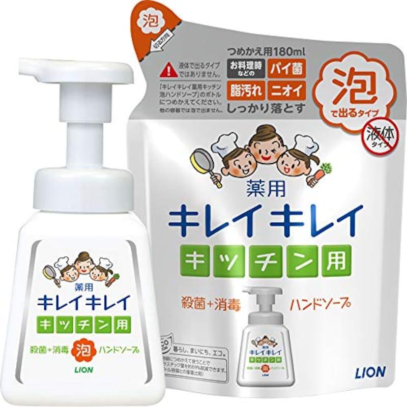 LION(ライオン),【医薬部外品】キレイキレイ 薬用キッチン泡ハンドソープ