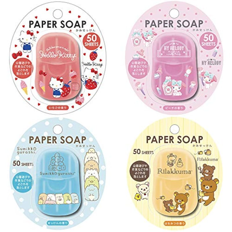 サンタン,キャラクター紙石鹸4種類