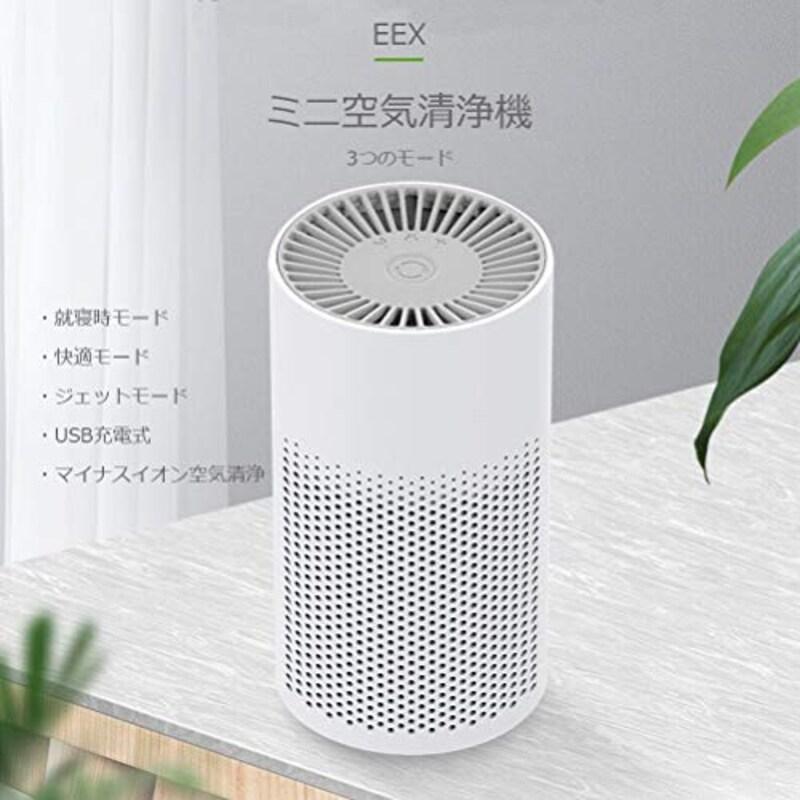 EEX,小型脱臭機