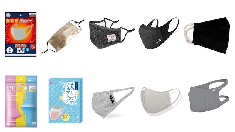 洗えるマスクのおすすめ30選|おしゃれな色は?温冷感の布生地やシルクタイプも紹介!スポーツ向きのものも
