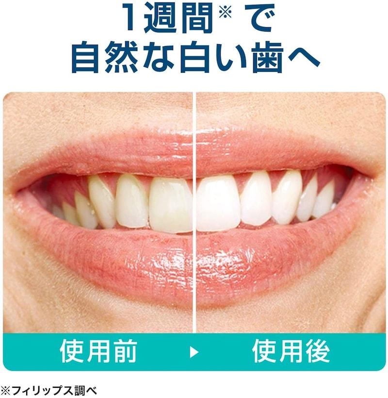 フィリップス,ソニッケアー ダイヤモンドクリーン スマート 電動歯ブラシ ブラック, HX9934/15