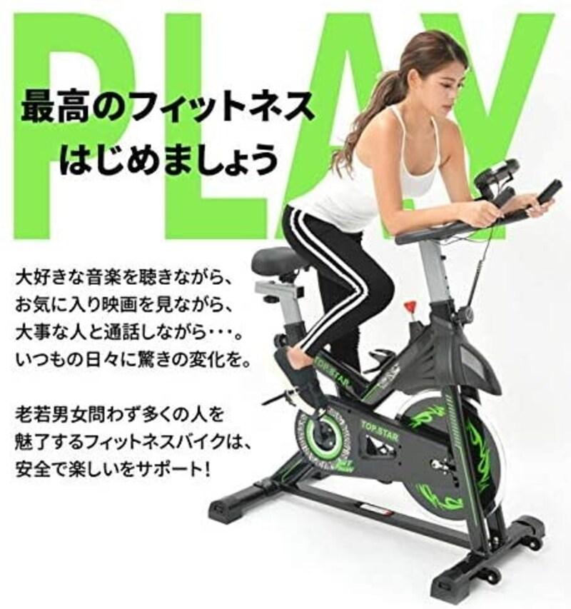 TOP.STAR,フィットネスバイク