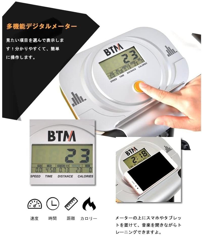 BTM ,フィットネスバイク