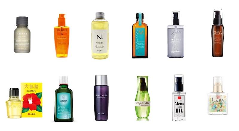 メンズヘアオイルおすすめランキング37選|くせ毛が気になる方にも!専門家が選ぶ商品や選び方などもご紹介