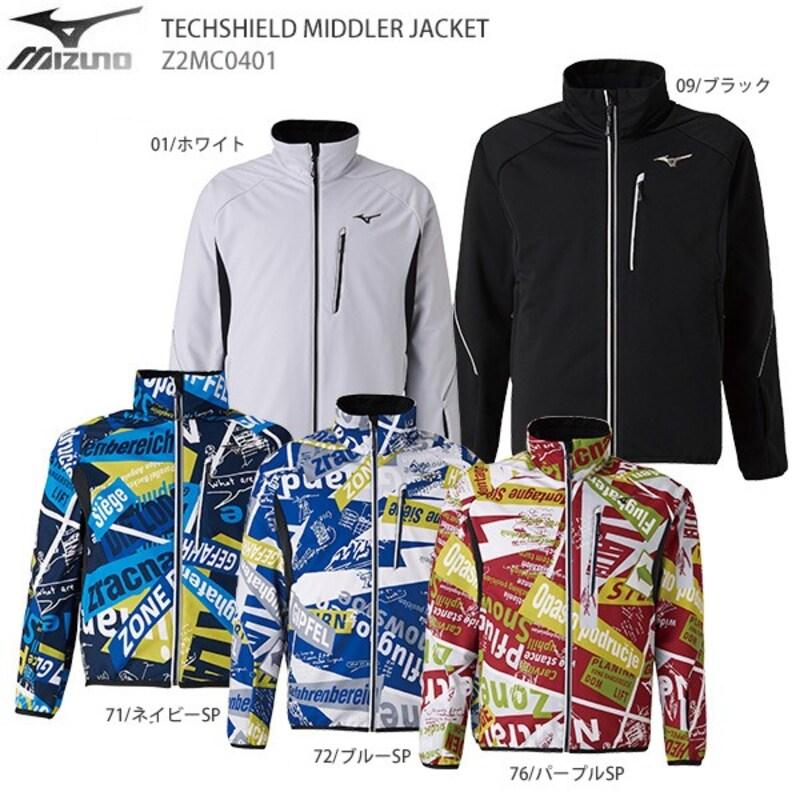 MIZUNO(ミズノ),テックシールド ミドラージャケット,Z2 MC0401