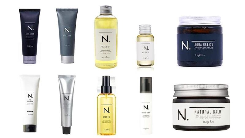 N.(エヌドット)ヘアオイルのおすすめ人気商品10選と使い方|ミニサイズやメンズ向けの種類も!N.シリーズのアイテムを徹底網羅