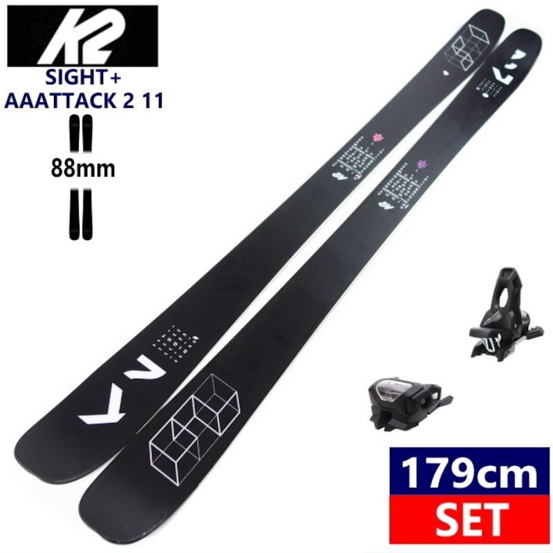 ケーツー(K2),スキー板 SIGHT 軽量