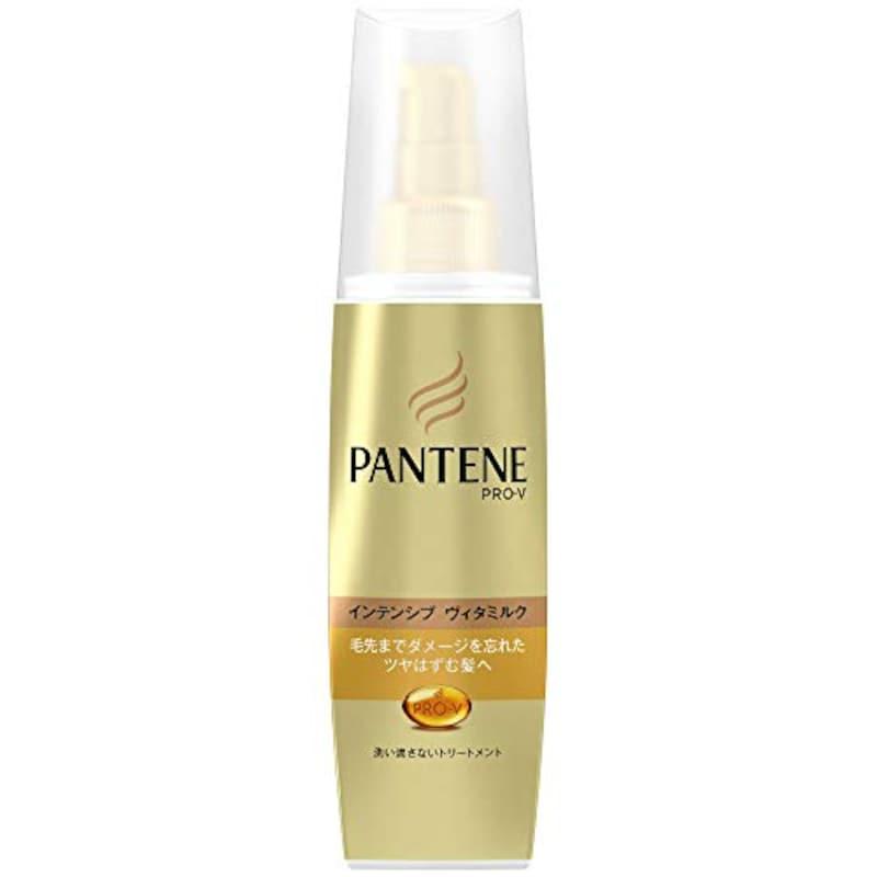 パンテーン,インテンシブヴィタミルク 毛先まで傷んだ髪用