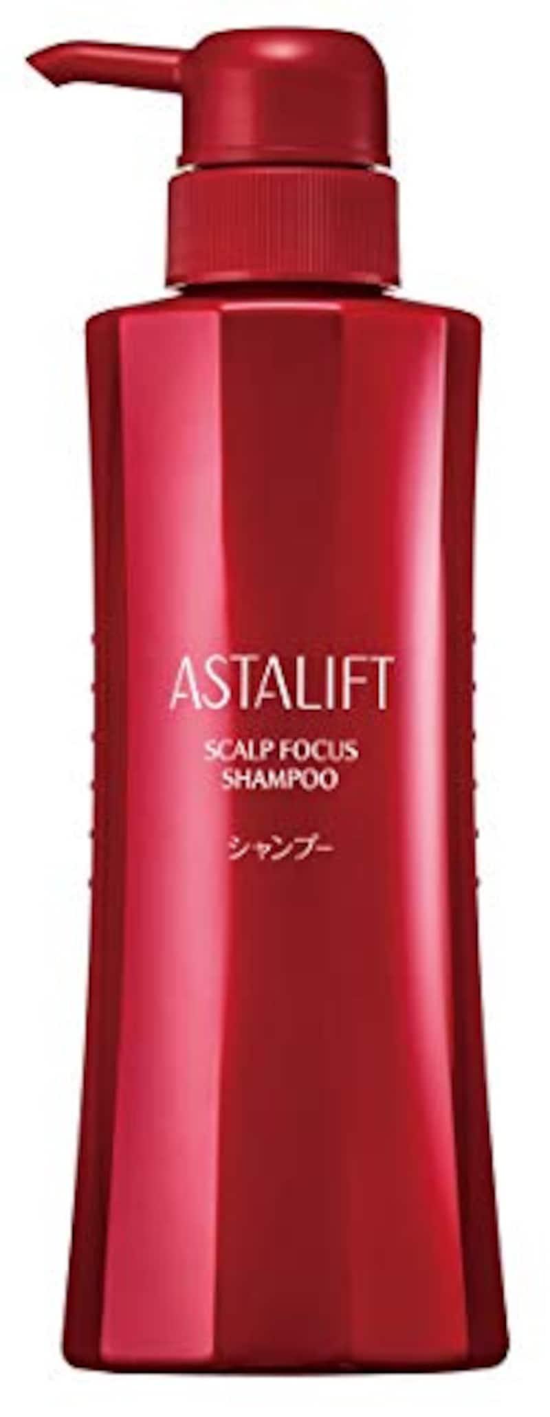 ASTALIFT(アスタリフト),スカルプフォーカスシャンプー