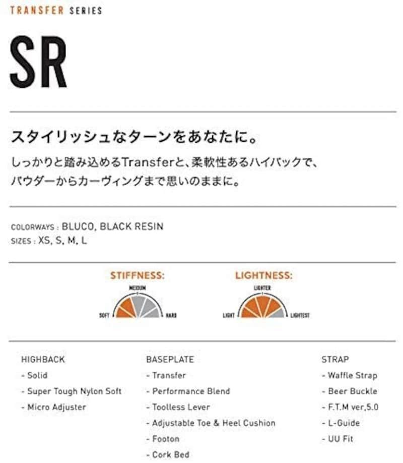 FLUX(フラックス),SR TRANSFER series 20-21,20-21 FLUX SR