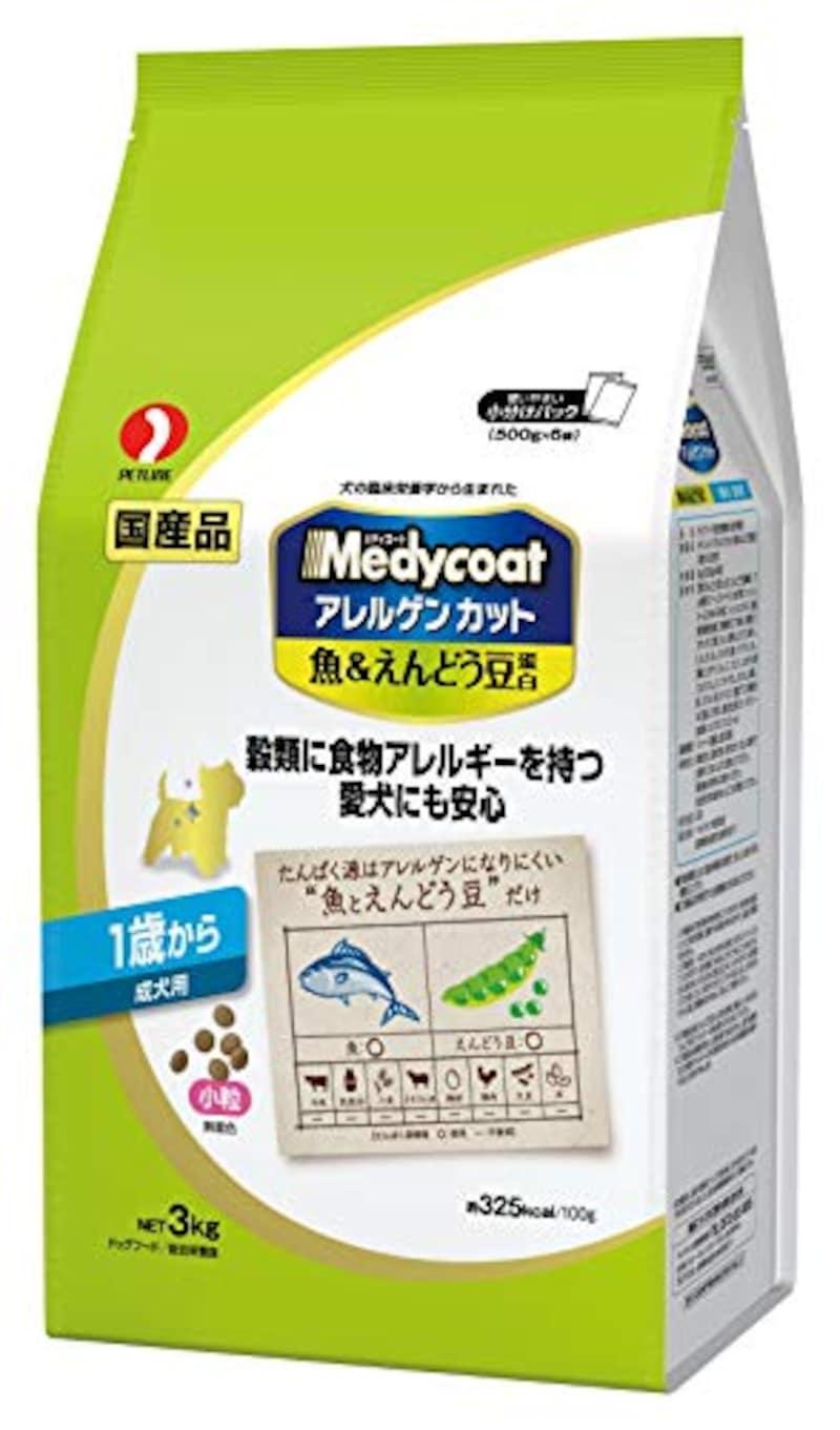 メディコート,アレルゲンカット 魚&えんどう豆蛋白 成犬用