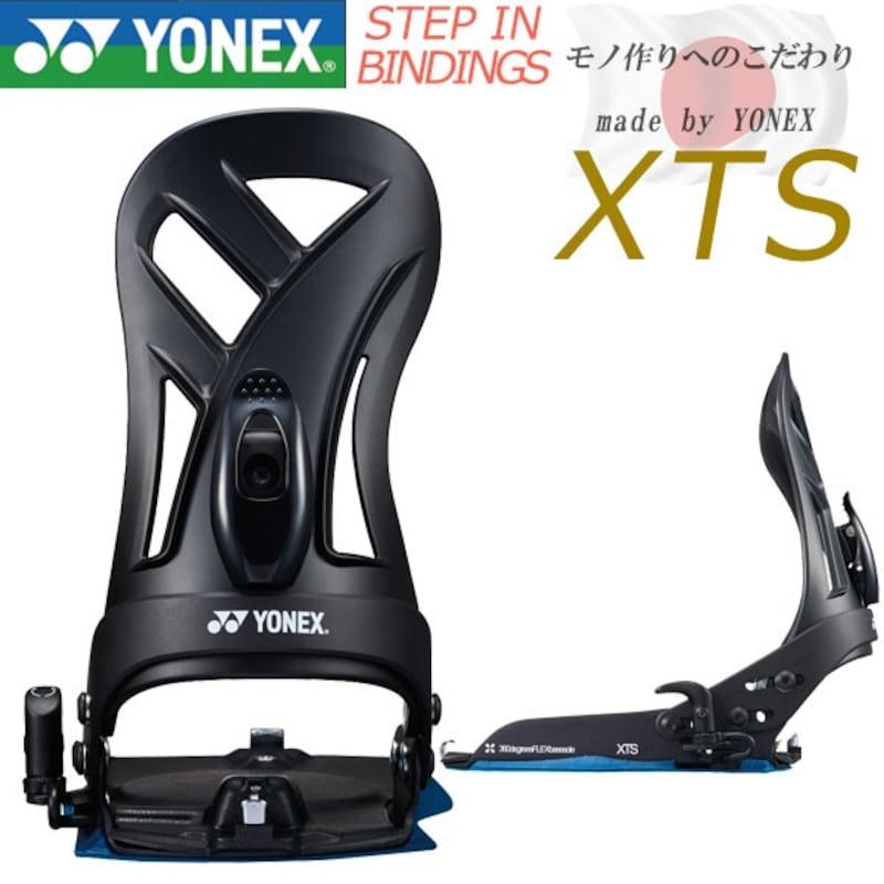 YONEX(ヨネックス),XTS ステップインビンディング  19-20