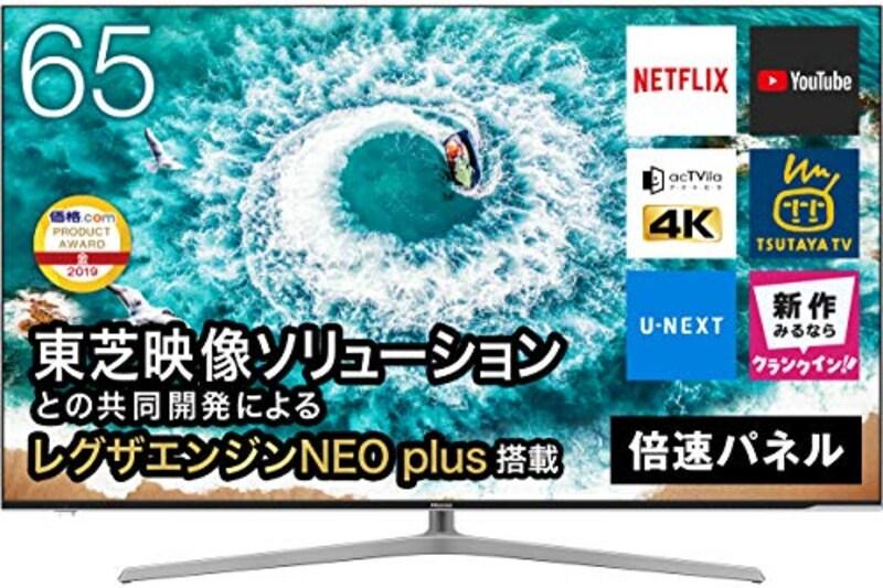 ハイセンス,65V型 4Kチューナー内蔵 ULED液晶テレビ
